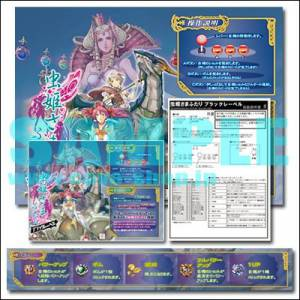 Mushihimesama Futari Black Label - Instruction Card Full Set