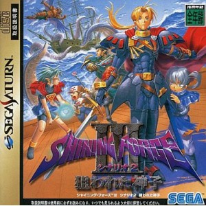 Shining Force III - Scenario 2 [SAT - Used Good Condition]