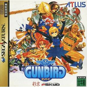 Gunbird [SAT - Used Good Condition]