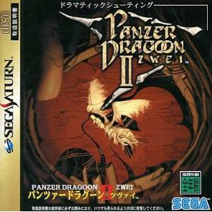 Panzer Dragoon II Zwei [SAT - Used Good Condition]