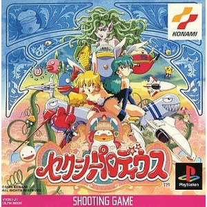 Sexy Parodius [PS1 - Used Good Condition]