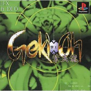 Geki-Oh - Shienryu [PS1 - Used Good Condition]