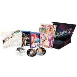 Macross F the Movie 30th d Shudisuta b Box - Limited Edition [PS3]
