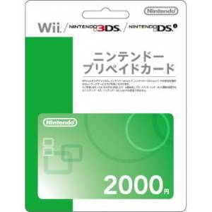 Nintendo Pre-Paid Card 2,000JPY [for Japanese Wii / Wii U / 3DS]