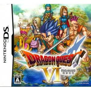 Dragon Quest VI - 1st print [NDS]