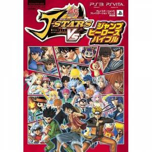 J-Stars Victory Vs - Official Guide book [Shueisha]