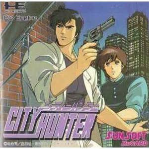 City Hunter [PCE - used good condition]