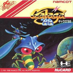 Galaga '88 [PCE - occasion BE]