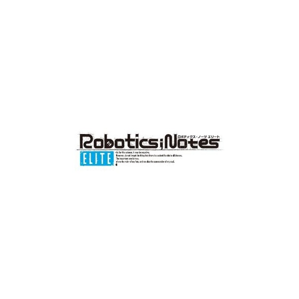 Buy Robotics Notes Elite Edition Limited Standard Edition
