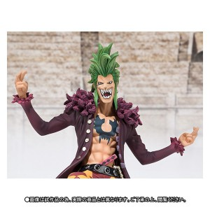 One Piece - Bartolomeo (Limited Edition) [Figuarts Zero]