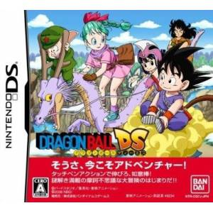Dragon Ball DS [NDS - Used Good Condition]