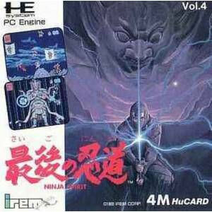 Saigo no Nindou - Ninja Spirit [PCE - used good condition]