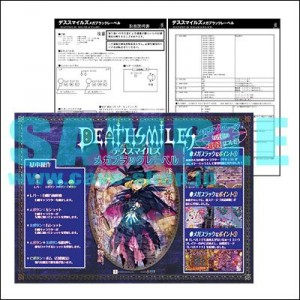 Death Smiles Mega Black Label - Intruction Card A4