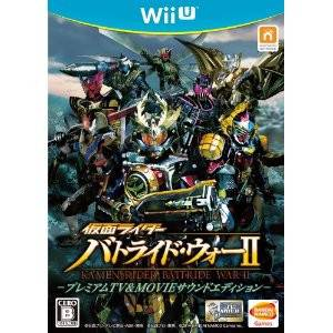 Kamen Rider Battride War II - Premium Tv & Movie Sound edition [Wii U]