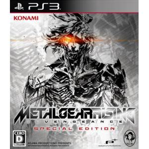 Metal Gear Rising - Revengeance - Special Edition [PS3 - Used Good Condition]