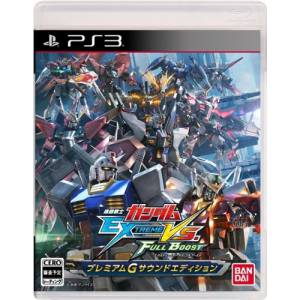 Mobile Suit Gundam Extreme VS. Full Boost - Premium G Sound Edition [PS3 - Used Good Condition]