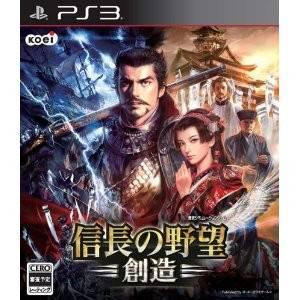 Nobunaga no Yabou - Souzou [PS3 - Used Good Condition]