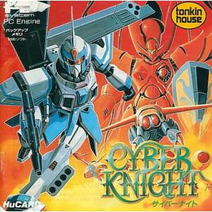 Cyber Knight [PCE - used good condition]