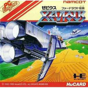 Xevious - Fardraut Densetsu [PCE - used good condition]