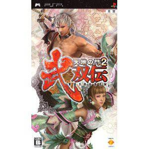 Kingdom of Paradise 2: Tenchi no Mon 2 [PSP - Brand New]