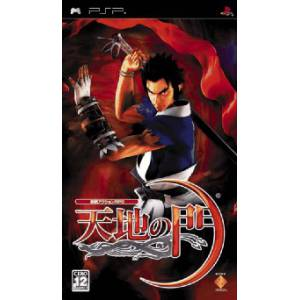Kingdom of Paradise : Tenchi no Mon [PSP - Brand New]