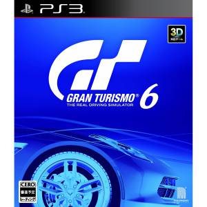 Gran Turismo 6 [PS3 - Used Good Condition]