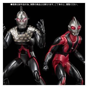 Ultraman Dark (SD) & Ultraseven Dark (SD)  - Edition Limitée[ULTRA ACT]