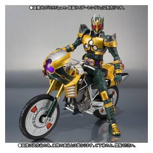 Kamen Rider Blade - Green Clover - Limited Edition [SH Figuarts]