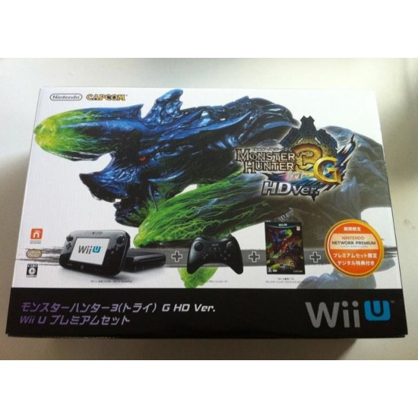 how to set up a wii u