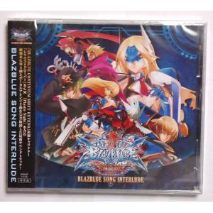 BLAZBLUE Continum Shift EXTEND - SONG INTERLUDE Soundtrack