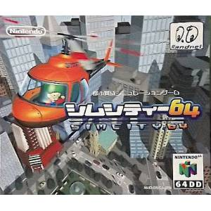 Sim City 64 [64DD - used good condition]