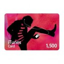 iTunes Music Card ¥1,500 [for Japanese account]