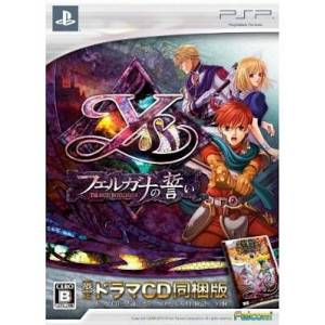 Ys - The Oath In Felghana - Limited Edition [PSP]