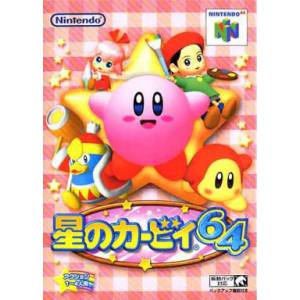 Hoshi No Kirby 64 / The Crystal Shards [N64 - used good condition]