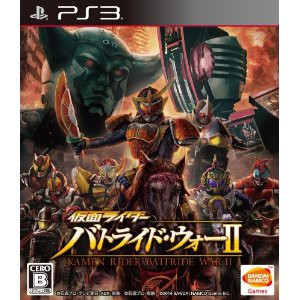Kamen Rider Battride War II  - Standard Edition [PS3]
