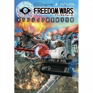 Freedom War's Official Guidebook