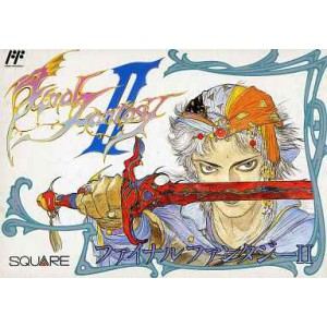 Final Fantasy II [FC - Used Good Condition]