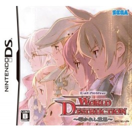 World Destruction - Michibi Kareshi Ishi [NDS - Used Good Condition]