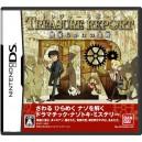 Treasure Report - Kikai Jikake no Isan / The Mechanized Legacy [NDS - Used Good Condition]
