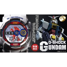 G-SHOCK x GUNDAM - Mobile Suit Gundam 35th Anniversary Limited Edition