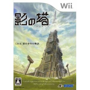 Kage No Tou - A Shadow's Tale [Wii]