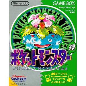 Pocket Monster - Midori / Pokemon Green [GB - Used Good Condition]