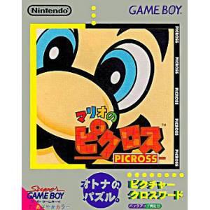 Mario no Picross [GB - Used Good Condition]
