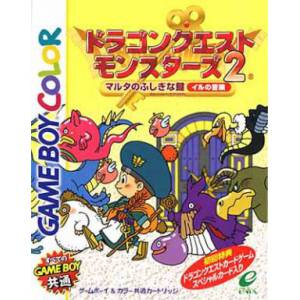 Dragon Quest Monsters 2 - Martha no Fushigi na Kagi - Iru no Bouken [GBC - occasion BE]