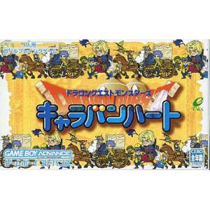 Dragon Quest Monsters - Caravan Heart [GBA - occasion BE]