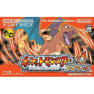 Pocket Monster - Fire Red [GBA - Used Good Condition]
