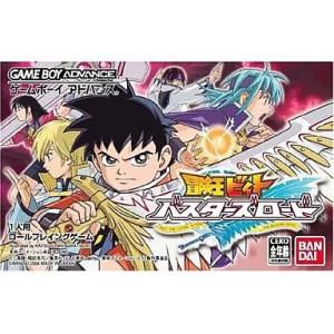 Bouken Ou Beet - Busters Road / Beet The Vandel Buster [GBA - Used Good Condition]