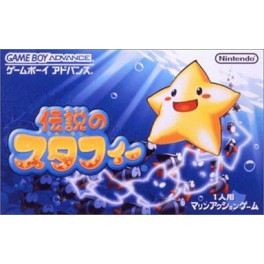 Densetsu no Stafy [GBA - Used Good Condition]