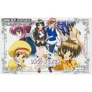 Sister Princess RePure [GBA - Used Good Condition]