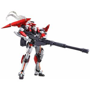 Full Metal Panic - Arx-8 Laevatein [Metal Build]